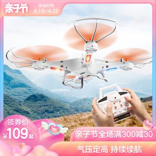 遥控飞机航拍高清专业无人机 飞