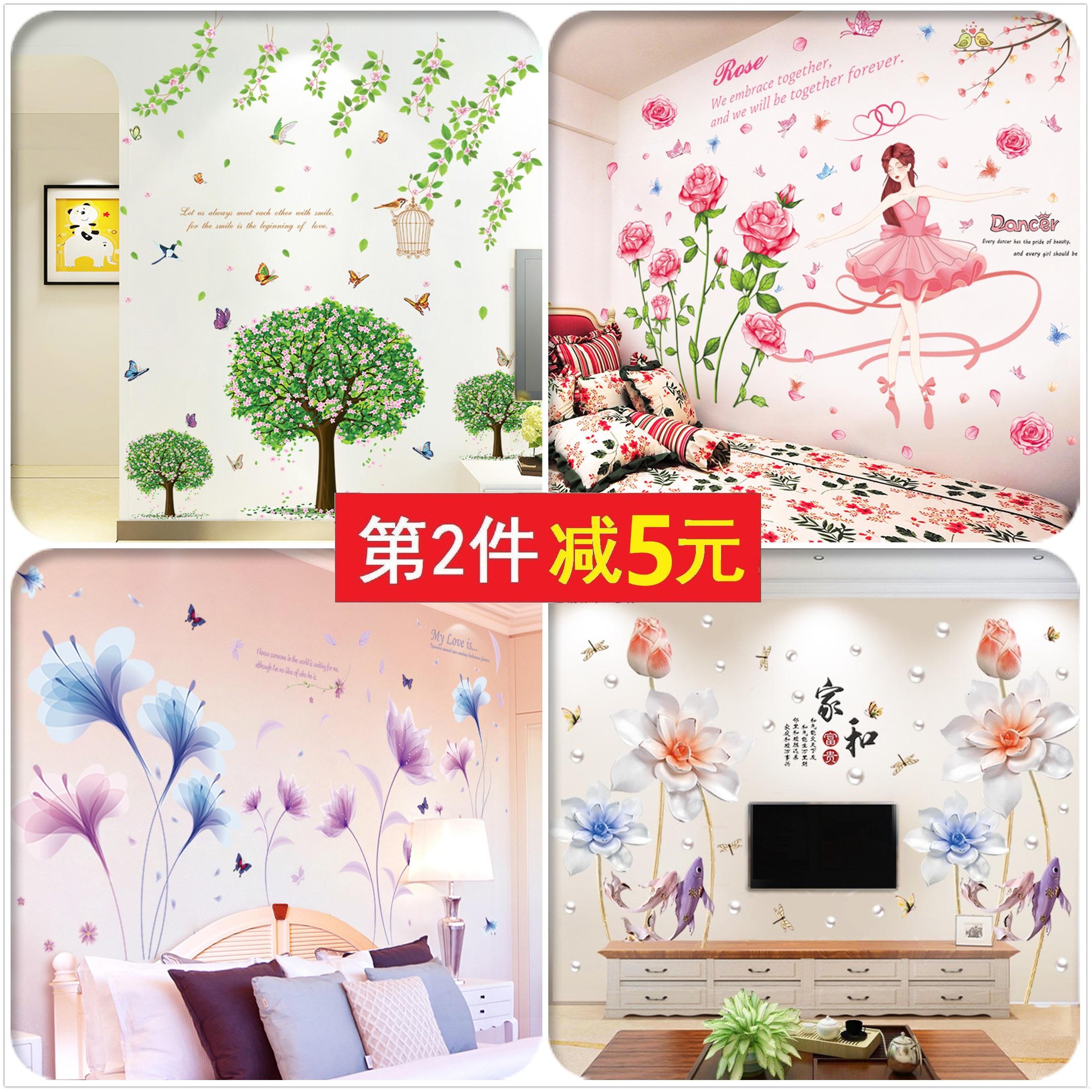 网红出租屋改造温馨贴画房间卧室墙面装饰墙纸自粘电视背景墙贴纸