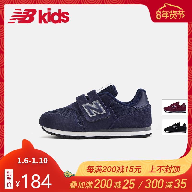 New Balance NB官方中大童鞋4~14岁男童女童休闲运动鞋KV373NUY