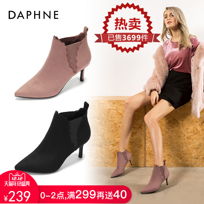 Daphne/达芙妮2017冬新款女靴性感时装靴优雅花边尖头细跟短靴女