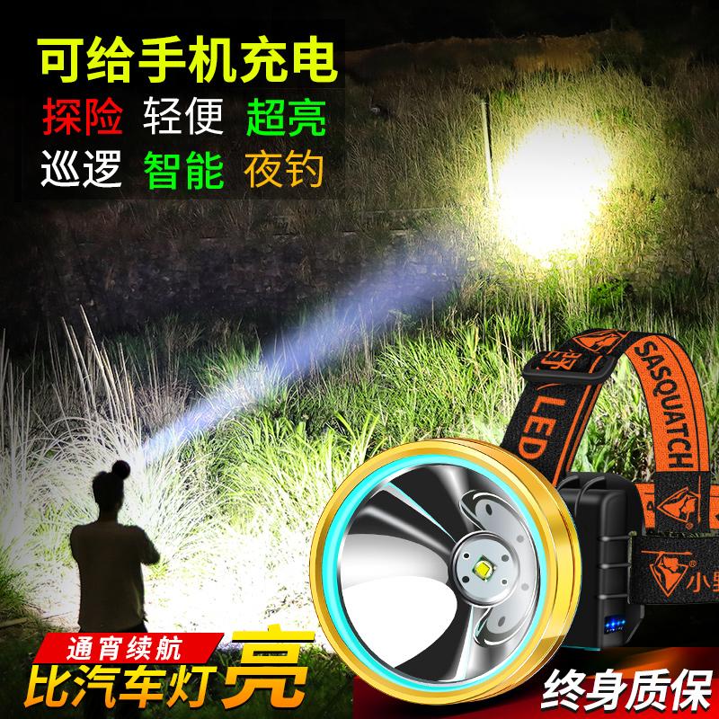 头灯强光充电头戴式超亮疝气手电筒小户外黄光感应夜钓鱼专用矿灯
