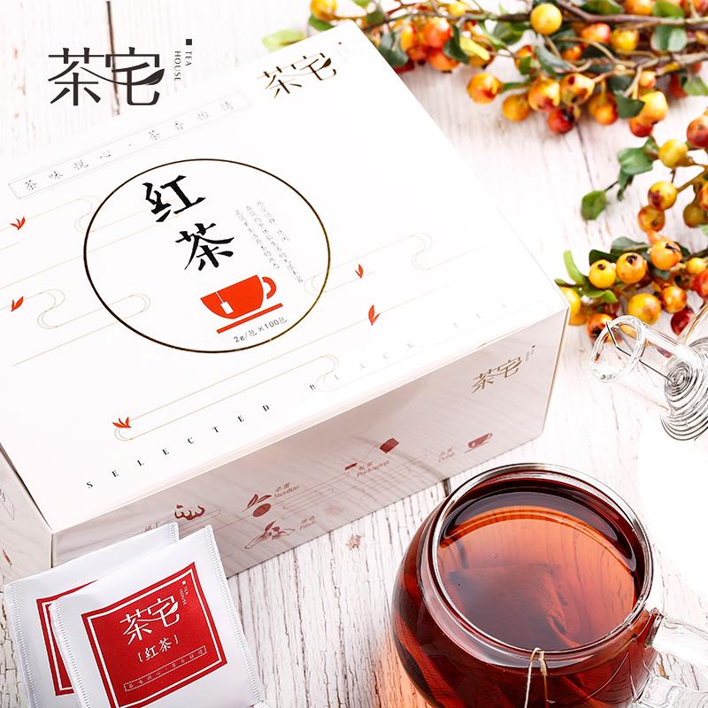 茶宅柠檬红茶泡茶100包袋精盒装酒店办公奶茶店专用小袋装红茶包