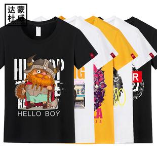 夏季男士短袖t恤新款 ins潮