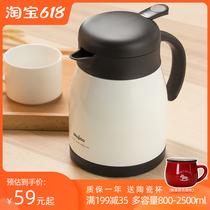 日本mojito保温壶家用小型大容量便携不锈钢咖啡壶暖水瓶热水壶