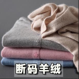 2019新款春秋冬季V领针织开衫女羊绒宽松羊毛薄短款外搭毛衣外套