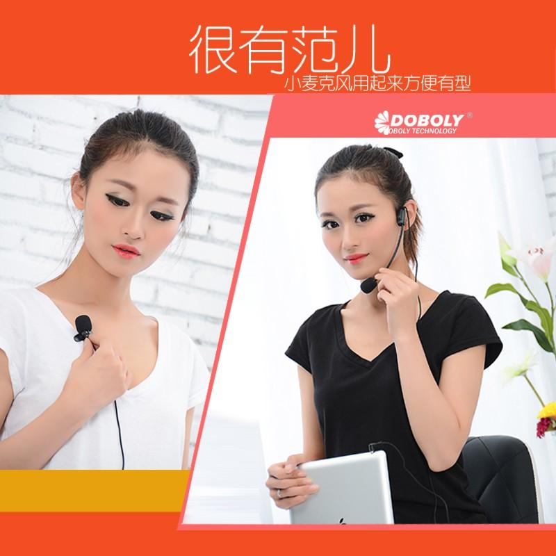 多宝莱 Q10 Q10电脑迷你套装扩音器耳麦话筒头戴式电容麦克风有线