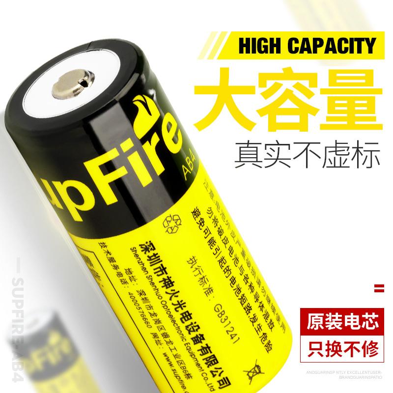 神火26650锂电池大容量动力强光手电筒可充电电池 3.7V/4.2V