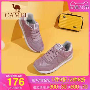 2020春季户外跑步徒步健身韩版时尚百搭网红轻便休闲运动鞋子女