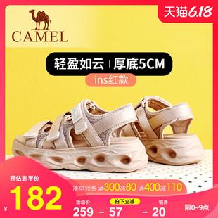 骆驼2020夏季新款厚底凉鞋女士ins潮牌网红魔术贴老爹运动沙滩鞋
