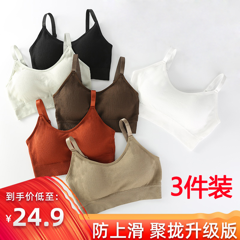 Xiangda Underwear Genuine Female No Steel Ring Small Chest Flat Chest Dedicated Receiving Vice Breast Gathering Sexy Bra Set