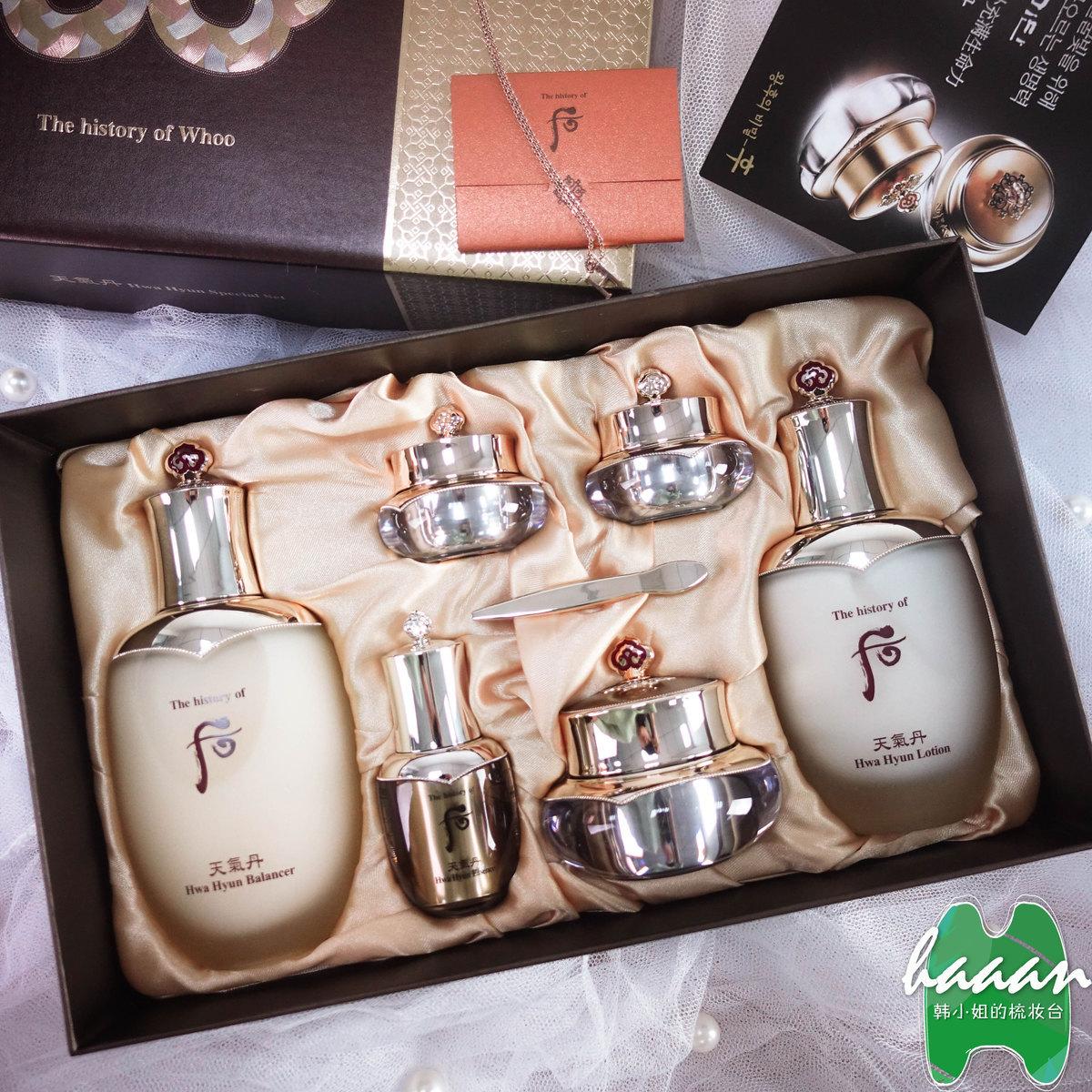 韩国WHOO后天气丹套盒化妆品正品 水乳精华眼霜皇后两件三件套装