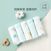 Good baby's baby's gauze towel pure cotton saliva towel handkerchief washcloth baby's small square towel super soft baby's products