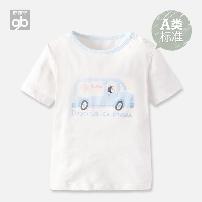 好孩子FGB2018春季新品婴儿纯棉短袖T恤上衣 卡通印花打底衫短袖