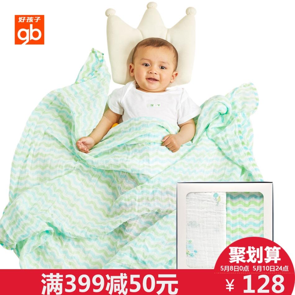 gb好孩子新生儿包巾婴儿纱布浴巾大包巾纯棉宝宝襁褓包巾2条装~