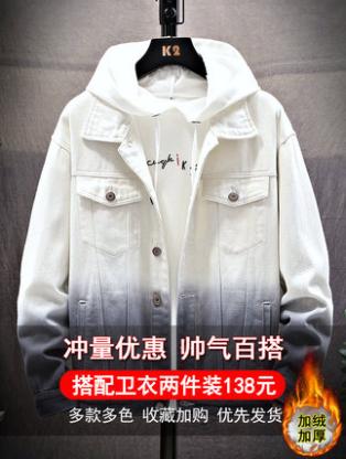 2019春季新款男士韩版牛仔外套潮流加绒加厚秋冬装ins夹克上衣服