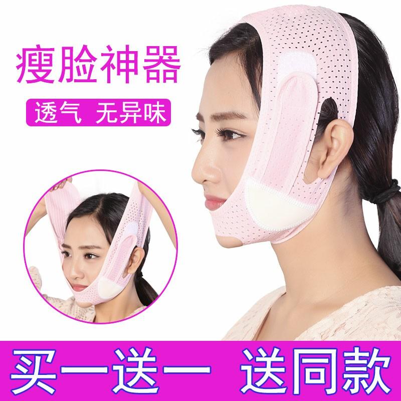 瘦脸神器小v脸绷带男女提升脸部紧致去双下巴术后瓜子脸面罩透气