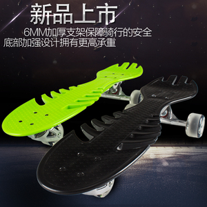 The new products of Cyber are listed. Skateboards. Vitality boards. Three-wheeled PU flash wheels. 100KG.