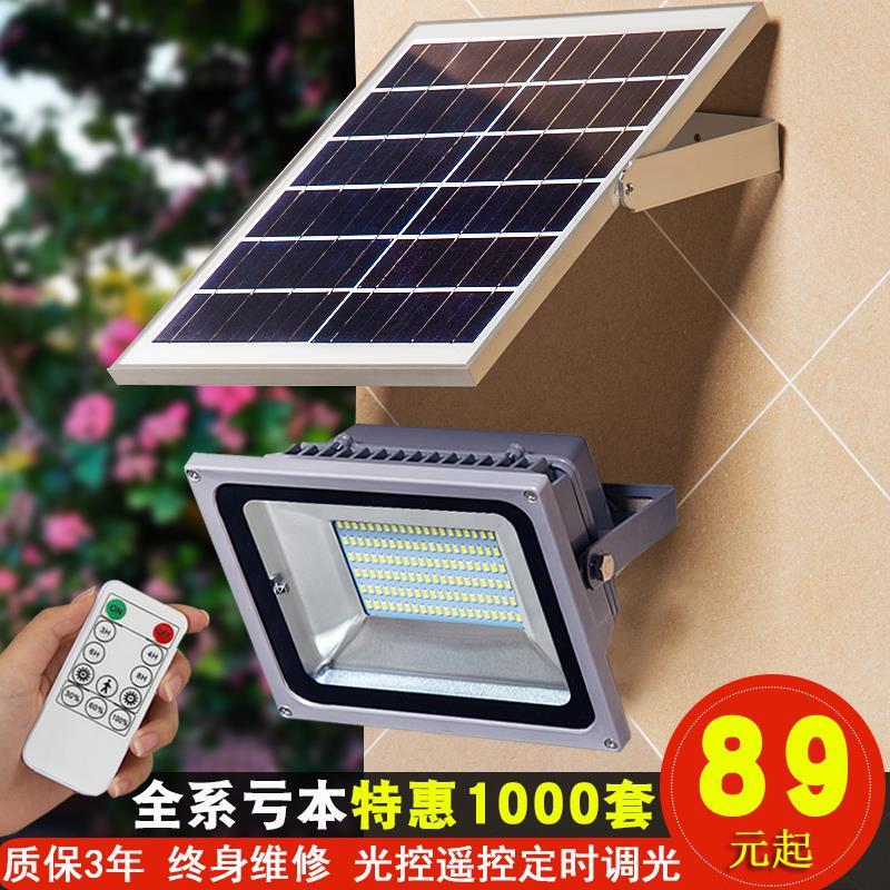 遥控太阳能灯户外新农村庭院灯家用室内壁灯超亮防水围墙灯路灯