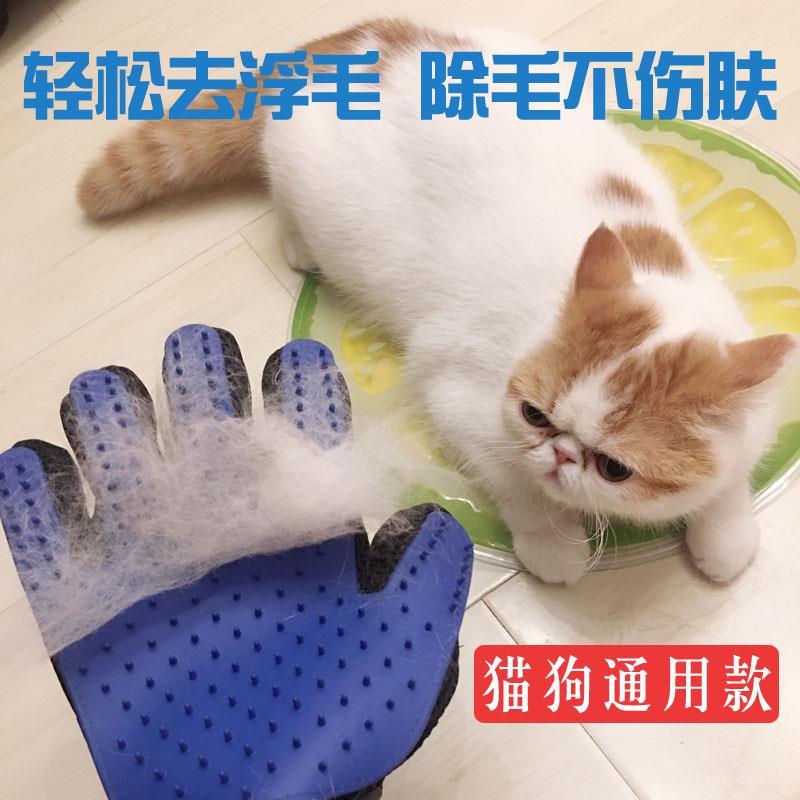 撸猫手套宠物撸猫毛清理器除毛神器猫咪用品毛刷去毛梳子梳毛手套