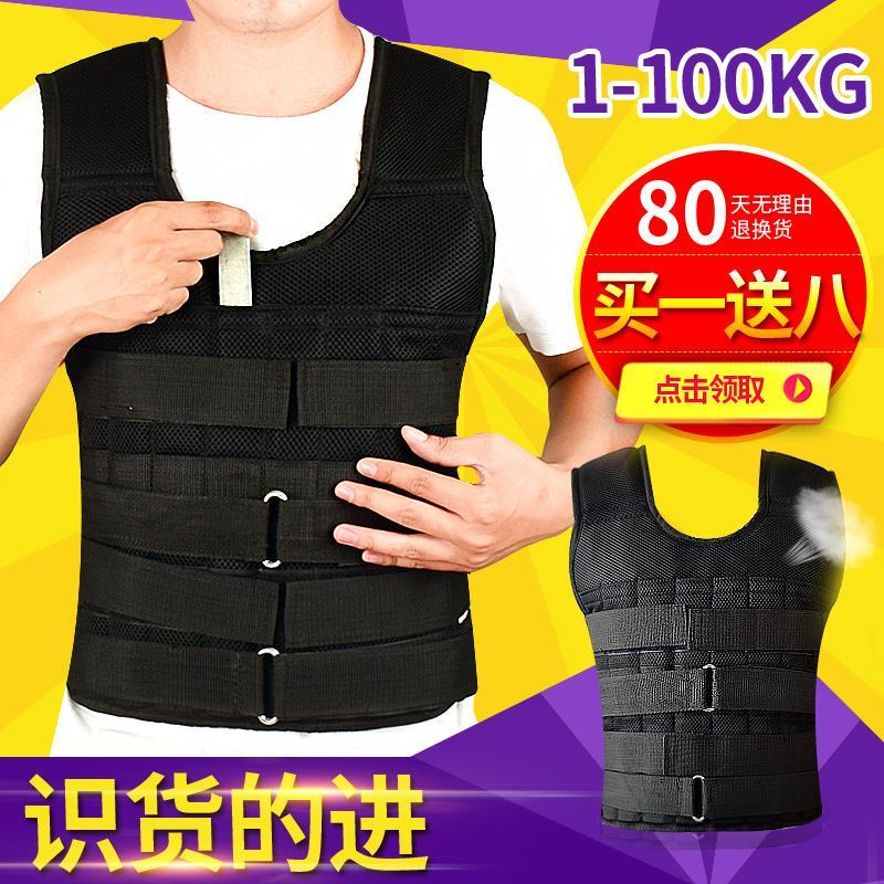 跑步铅块负重背心钢板沙衣隐形超薄男训练衣沙袋马甲装备运动套装