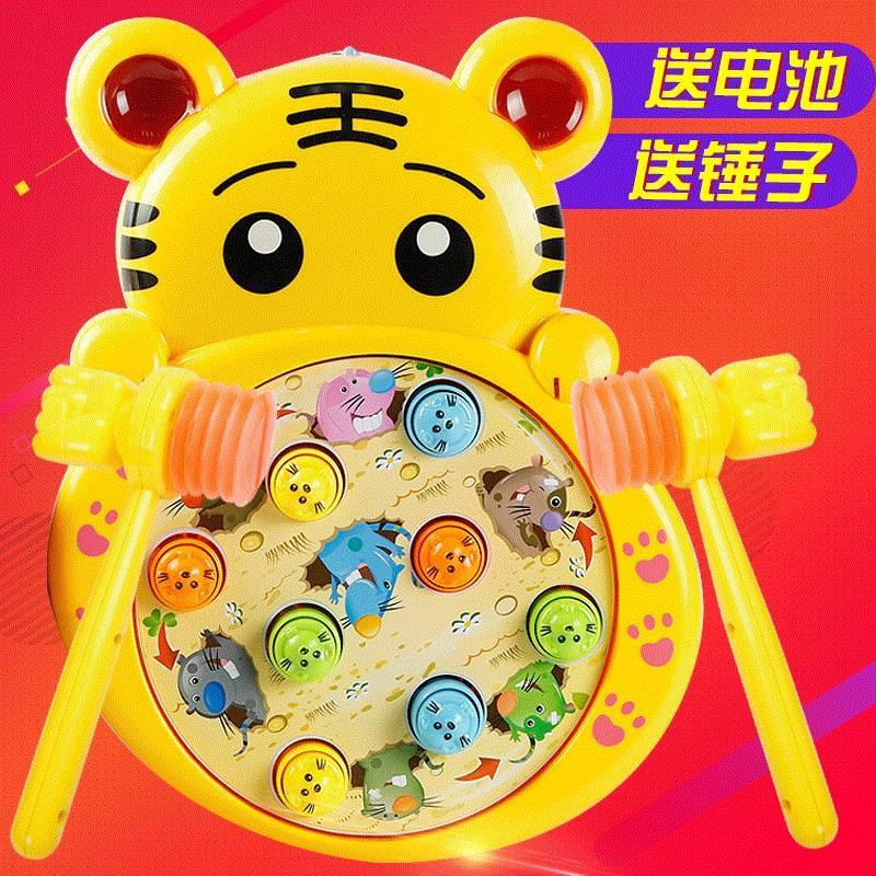宝宝打地鼠玩具大号幼儿益智砸地鼠游戏机2男孩儿童女孩1-3-