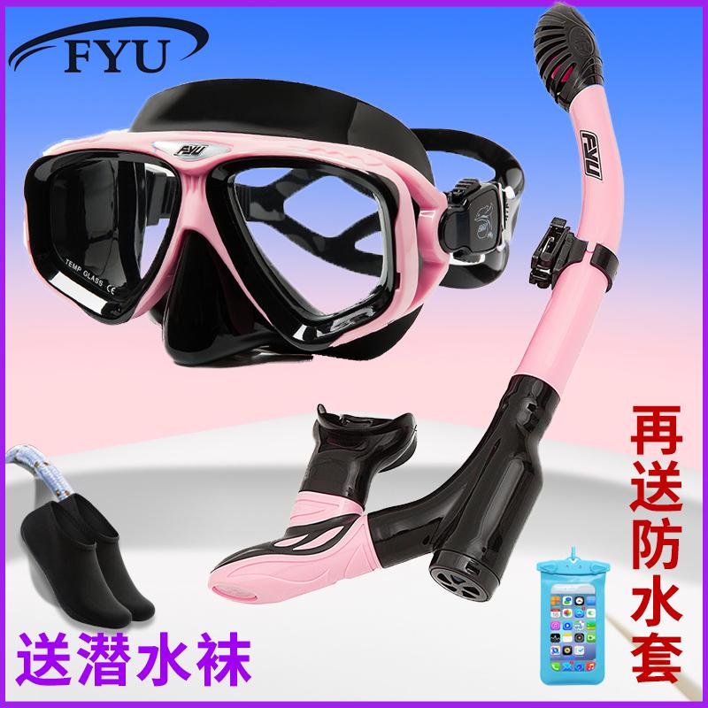 浮潜三宝 潜水镜 全干式呼吸管套装防雾近视面罩装备儿童成人