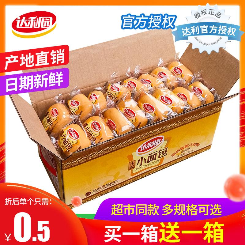 达利园法式小面包早餐整箱营养零食品年货送礼面包糕点手撕软面包