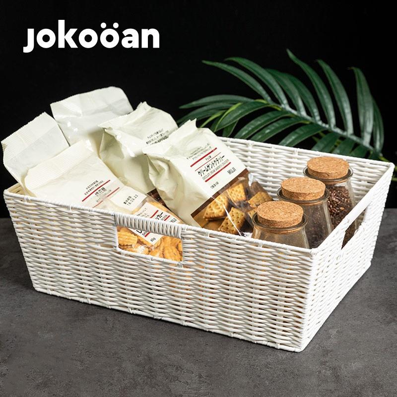 聚可爱 日式简约桌面收纳筐储物篮编织收纳篮桌面储物整理篮