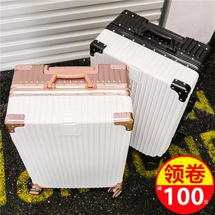 郎仕达拉杆箱行李箱万向轮女20寸韩版密码皮箱男24个性旅行箱子潮