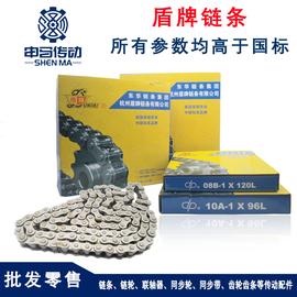 东华盾牌工业链条06BC 08AB 10AB 12AB 16AB 20AB 传动链条单双排