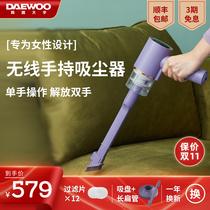 大宇吸尘器无线家用手持小型吸尘机大吸力地毯沙发除螨一体机神器