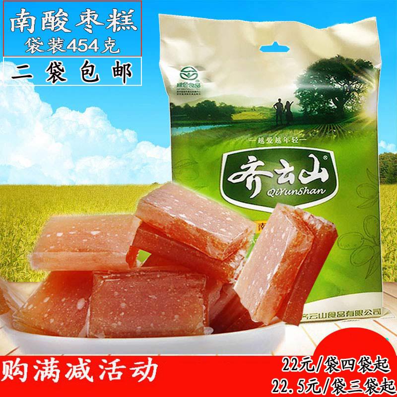 点击查看商品:江西赣州特产 齐云山南酸枣糕454克袋装 休闲零食枣类制品包邮