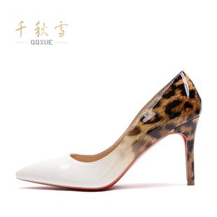2020法式细跟白色豹纹性感cl红底高跟鞋漆皮尖头网红8cm拼色单鞋