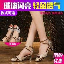 拉丁舞鞋女银色广场舞du7子夏季跳ao舞蹈鞋中跟交谊舞鞋低跟