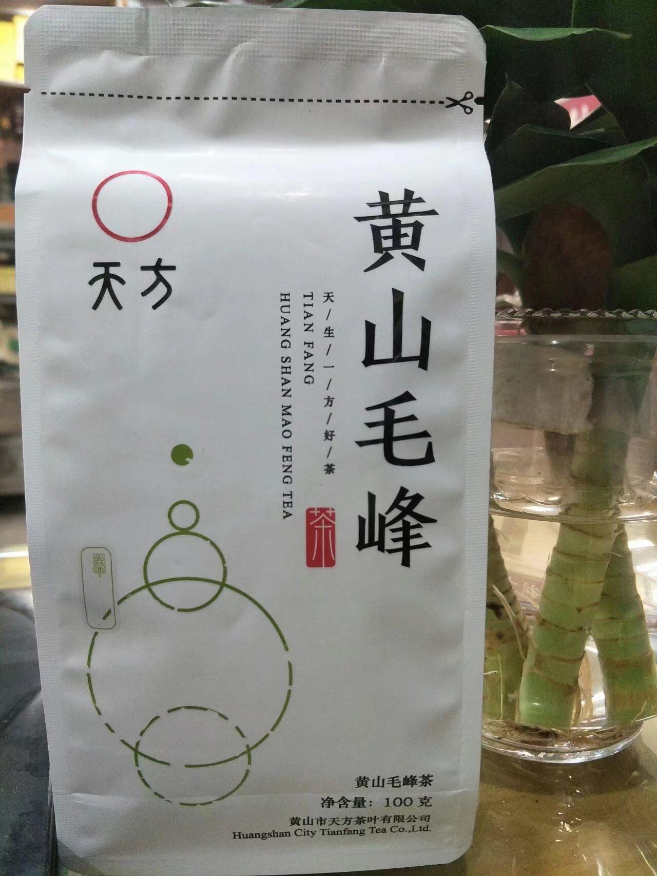 包邮天方茶叶2017新茶黄山毛峰实惠袋装100g绿茶公司直销