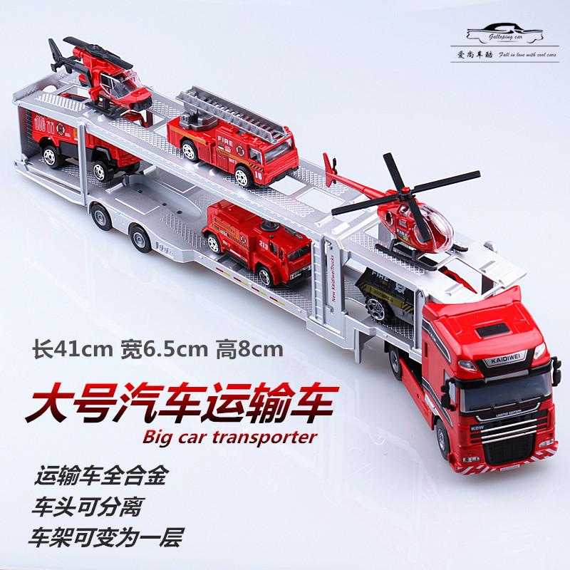 全合金大号工程汽车双层运输车军事消防儿童玩具汽车模型仿真拖车