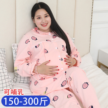 月子服秋季10月份9ag7大码20bv式纯棉孕妇睡衣产后哺乳家居服