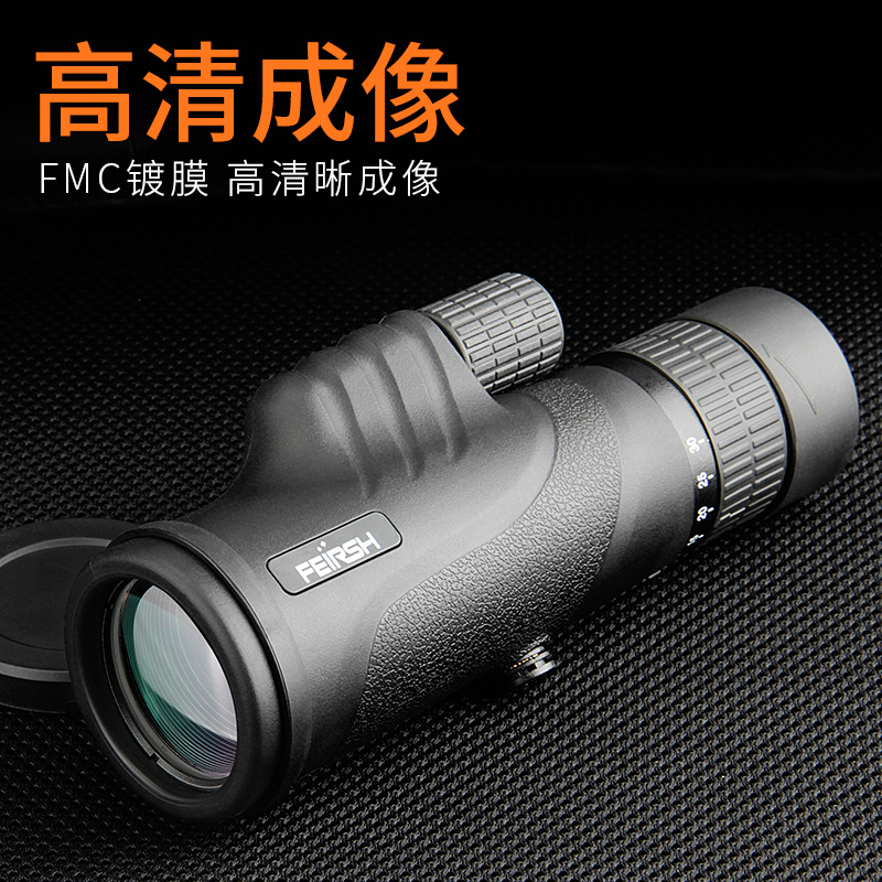 菲莱仕单筒望远镜高倍高清微光夜视连续变倍演唱会手机望远镜