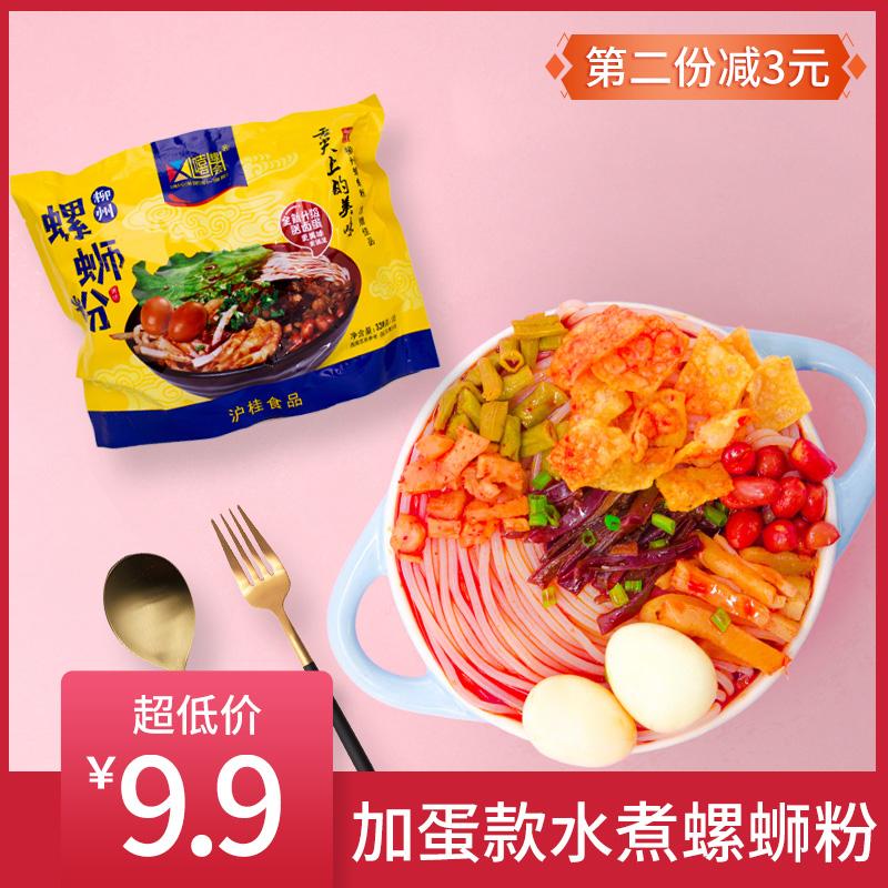 嘻螺会螺蛳粉鹌鹑蛋320gX1袋第二份减3元 广西柳州特产螺丝粉包邮