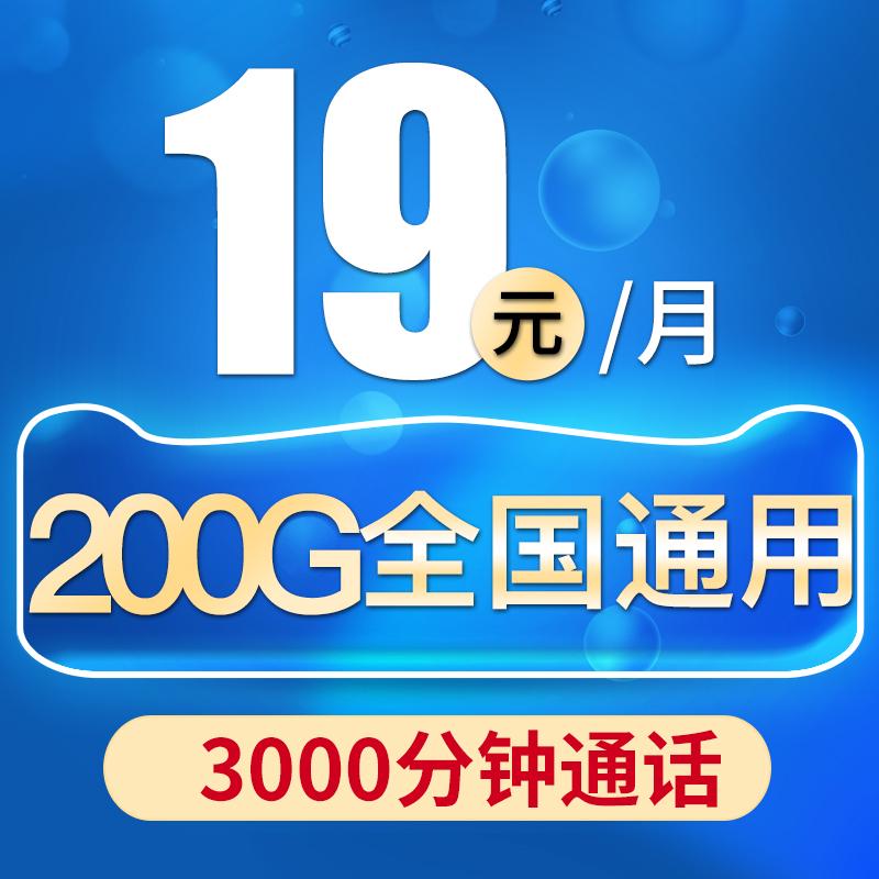 联通手机电话卡不限流量卡手机卡5g联通卡老人无月租低电话大王卡