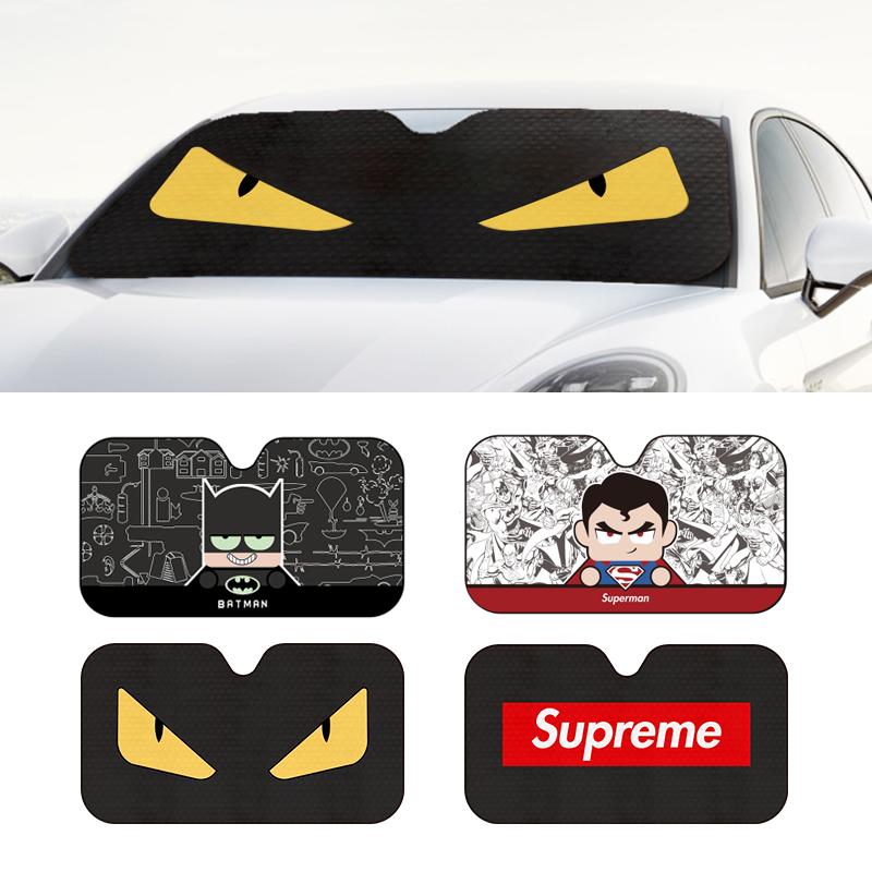 汽车用品遮阳挡防晒隔热板车内前挡风玻璃遮阳罩遮光垫遮阳板