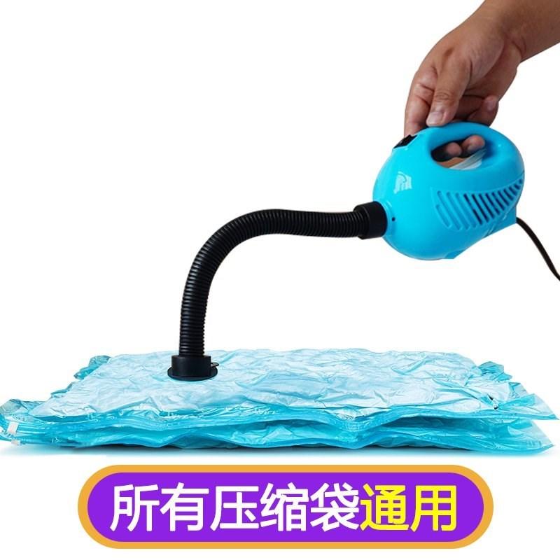 抽压缩袋电动抽气泵真空两用型充气磅抽压缩袋型好用
