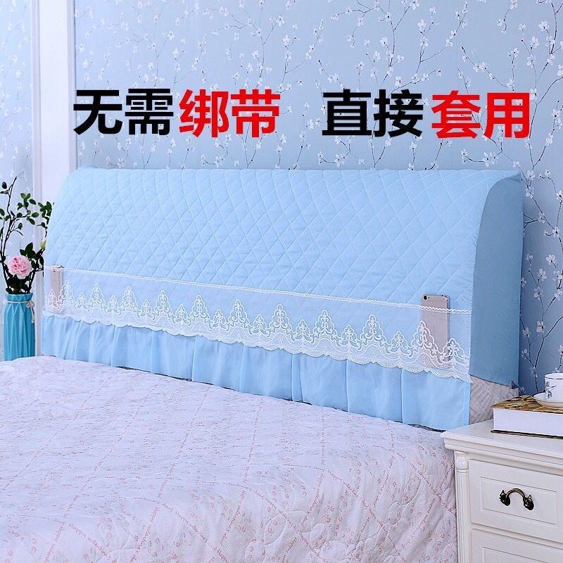 全包弹力欧式木床现代公主风床头简约弧形加厚床头套罩防尘罩布艺