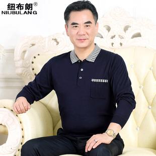 男士长袖T恤中年爸爸装2020春秋新款大码休闲衣服中老年人针织T恤