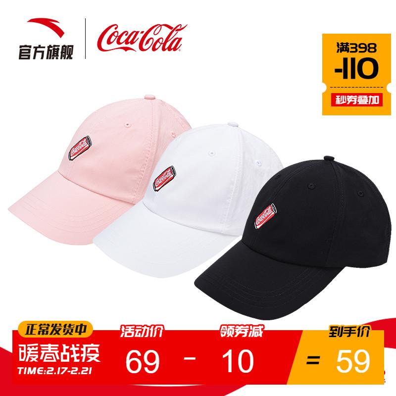 安踏可口可乐联名帽子春季新款遮阳帽鸭舌棒球帽男女情侣出街潮帽