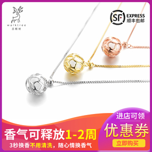 Wake Tree Aromatic Essential Oil Necklace Sterling Silver Diffuser Light Luxury Niche Hollow Aromatherapy Perfume Pendant Women's Jewellery