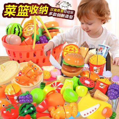 儿童水果蔬菜切切乐切水果玩具 切切看过家家厨房玩具 汉堡套装