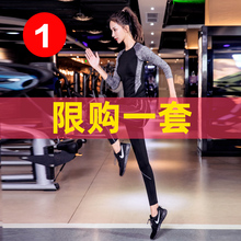 瑜伽服hp秋冬显瘦健jx动套装女专业跑步速干衣健身服高端秋款
