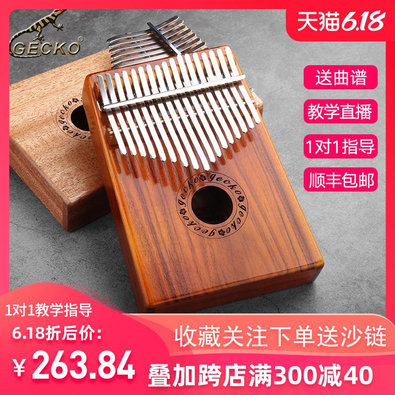 点击查看商品:GECKO壁虎拇指琴卡林巴琴17音初学者入门手指琴kalimba乐器羊阿宝