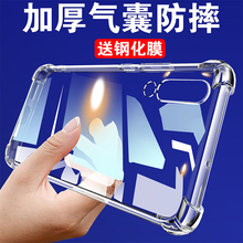 (小)米8手机壳防摔透明硅胶(小)米8spf13全包(小)f8软壳(小)米8屏幕指纹款女男潮(小)米